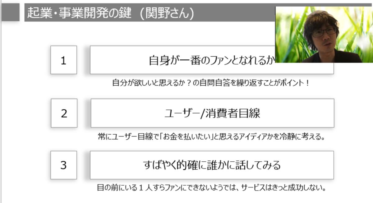 f:id:pca_goto:20210305143814p:plain