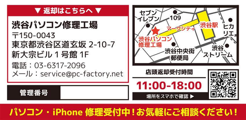 f:id:pcfactory:20200609134626j:plain