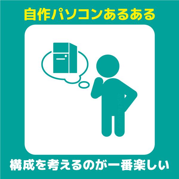 f:id:pcfactory:20201102144524j:plain