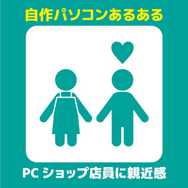 f:id:pcfactory:20201102144527j:plain