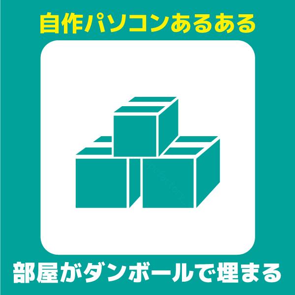 f:id:pcfactory:20201102144545j:plain
