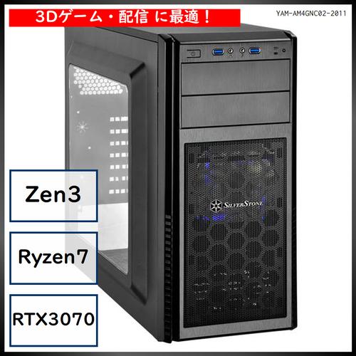 f:id:pcfactory:20201109150038p:plain