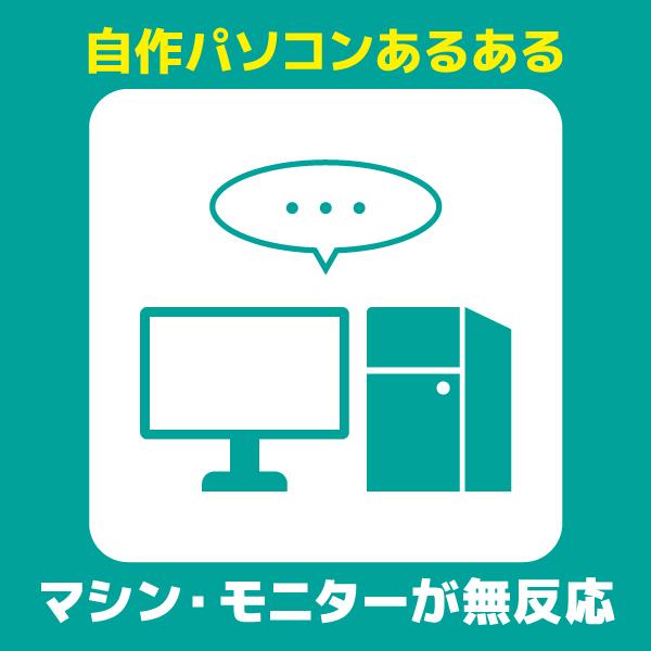 f:id:pcfactory:20201111142416j:plain