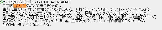 f:id:pclife119:20160715004902j:plain