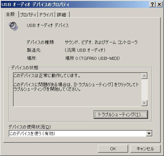 f:id:pcm1723:20080601000641p:image