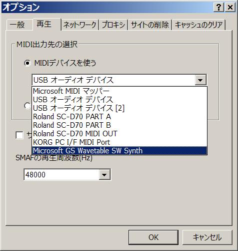 f:id:pcm1723:20141205185017p:image