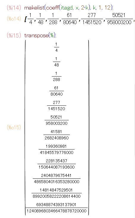 f:id:pcm1723:20190326193558p:image