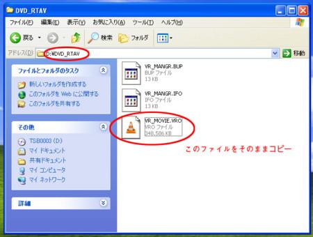 f:id:pcmaster:20110101003905j:image