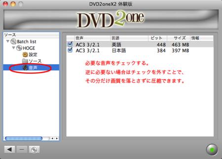 f:id:pcmaster:20110102090435p:image