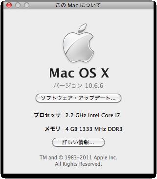 f:id:pcmaster:20110308032413p:image