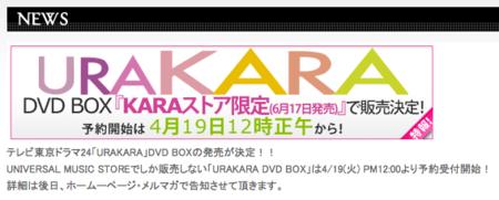 http://www.universal-music.co.jp/kara/index2.html