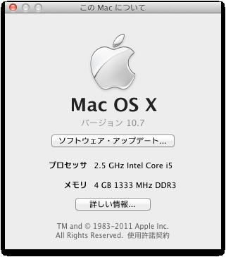 f:id:pcmaster:20110802000411p:image