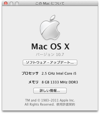 f:id:pcmaster:20110802000413p:image
