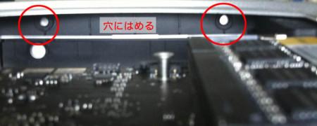 f:id:pcmaster:20110806042642j:image