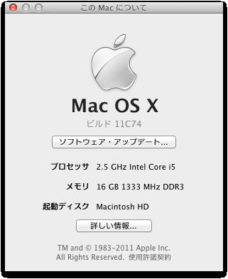 f:id:pcmaster:20120122021528p:image