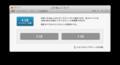 Mac mini Late 2012 このMacについて メモリ