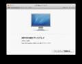 Mac mini Late 2012 このMacについて ディスプレイ