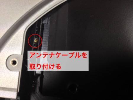 f:id:pcmaster:20121208230951j:image