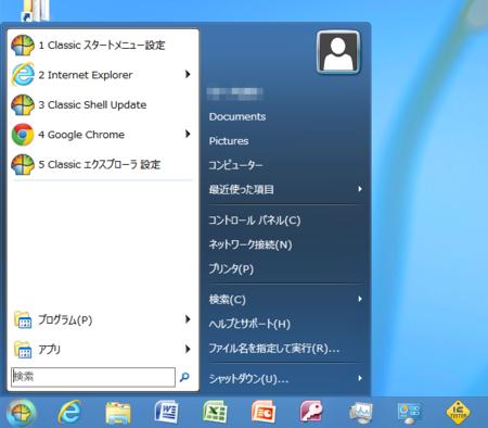 f:id:pcmaster:20121212223612p:image