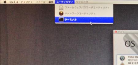 f:id:pcmaster:20121216213428j:image
