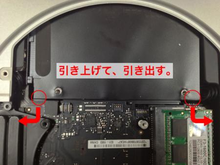 f:id:pcmaster:20121217010826j:image