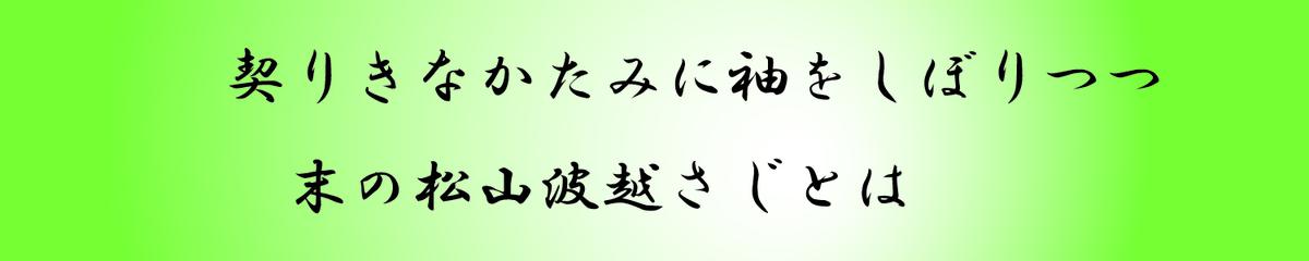 f:id:pcpisjp:20210123170843j:plain