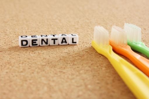 デンタルの文字と歯ブラシ