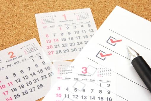 カレンダーとやることリスト