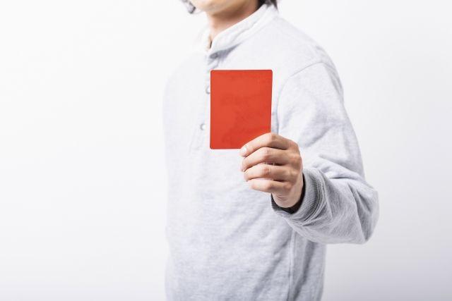 失敗、レッドカード