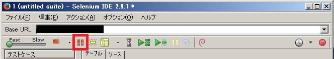 f:id:pdcokinawa:20170210205027j:plain