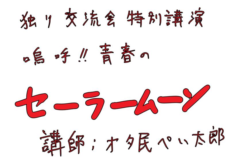 f:id:pe-pe-pei:20210327121906p:plain