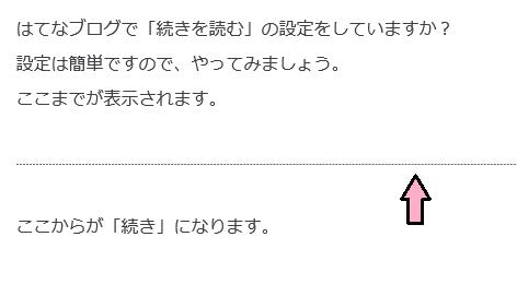 f:id:pea-nut:20180129222748p:plain