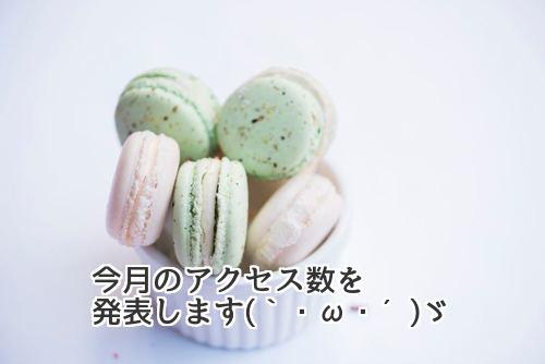f:id:pea-nut:20180131231854j:plain