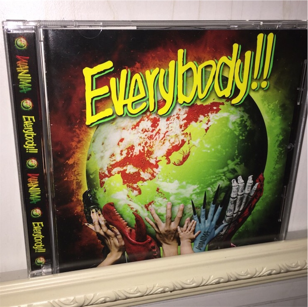 WANIMAメジャーファーストアルバム「Everybody!!」つなのおすすめベスト3!!