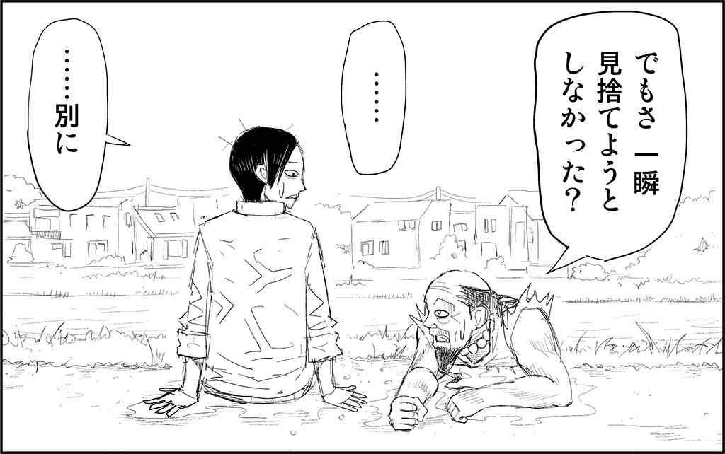 f:id:peace-yama:20200314031221p:plain