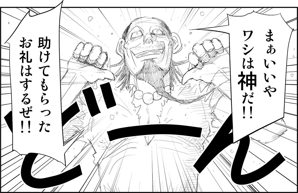 f:id:peace-yama:20200314031248p:plain
