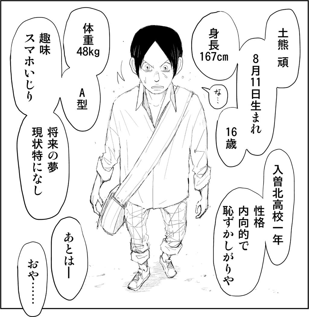 f:id:peace-yama:20200314031942p:plain