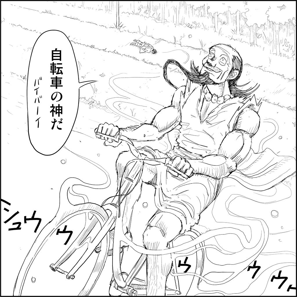 f:id:peace-yama:20200314032201p:plain