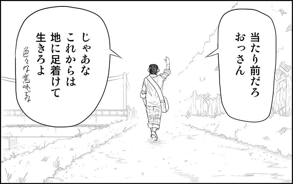 f:id:peace-yama:20200314033153p:plain