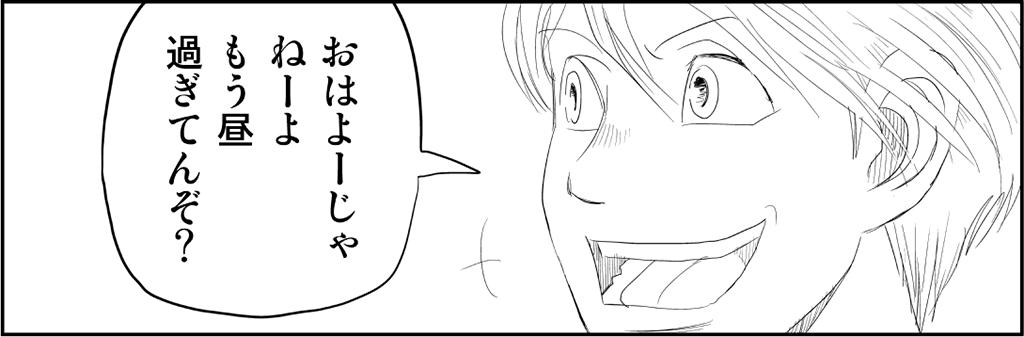 f:id:peace-yama:20200314040723p:plain