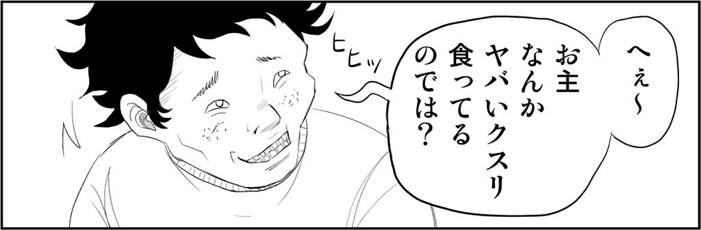 f:id:peace-yama:20200314040746p:plain