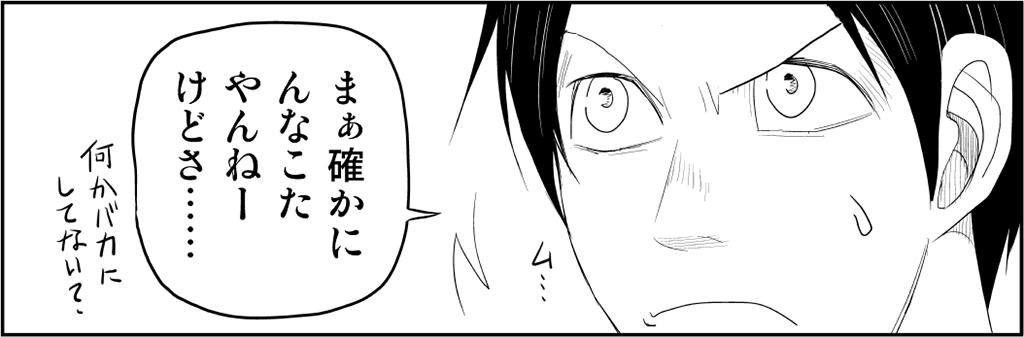 f:id:peace-yama:20200314040813p:plain