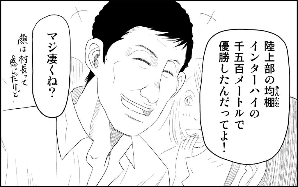 f:id:peace-yama:20200314040853p:plain