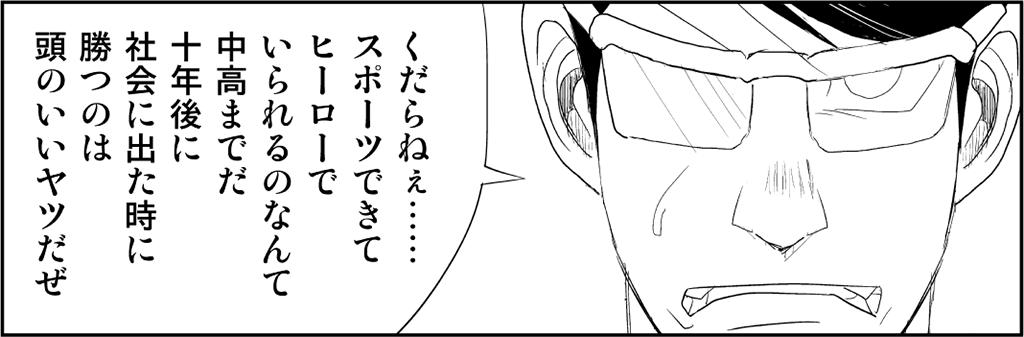 f:id:peace-yama:20200314040913p:plain