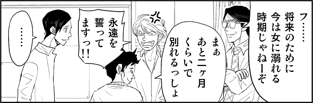 f:id:peace-yama:20200314040949p:plain