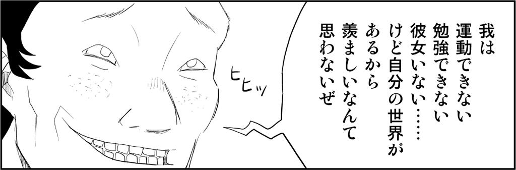 f:id:peace-yama:20200314041011p:plain