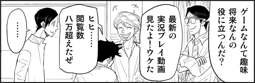f:id:peace-yama:20200314041021p:plain