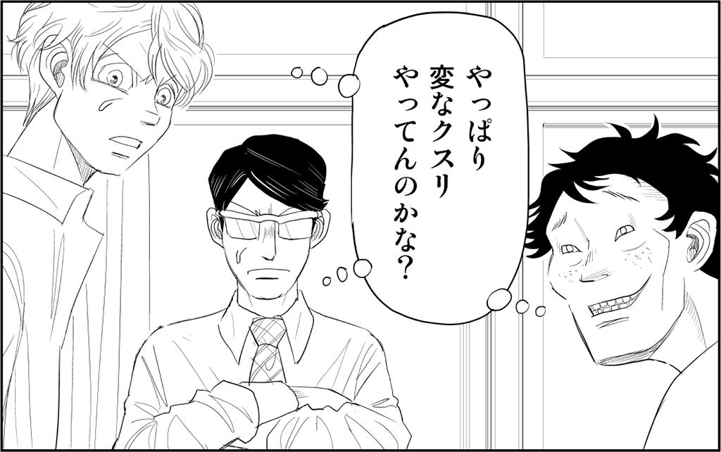 f:id:peace-yama:20200314041125p:plain