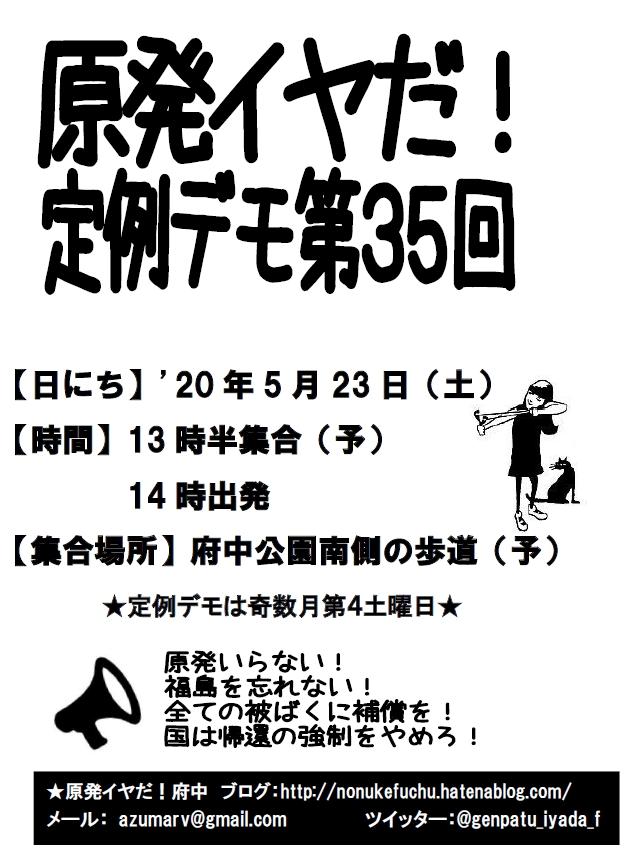 f:id:peace25:20200515190108j:plain