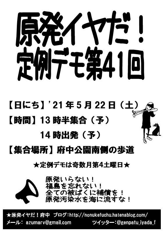 f:id:peace25:20210514165727j:plain